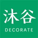 沐谷app