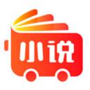 小说巴士app下载