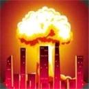 毁灭地球模拟器2游戏下载