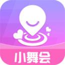 小舞会app