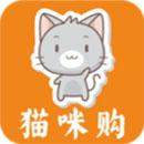猫咪购app
