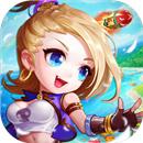 弹弹岛2游戏下载手机版