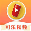 可乐app下载汅api免费下载网站