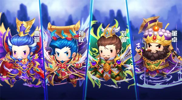 暴走英雄传游戏下载截图