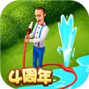 梦幻花园游戏下载免费