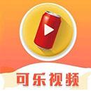 可乐app下载汅api免费下载网站完整版
