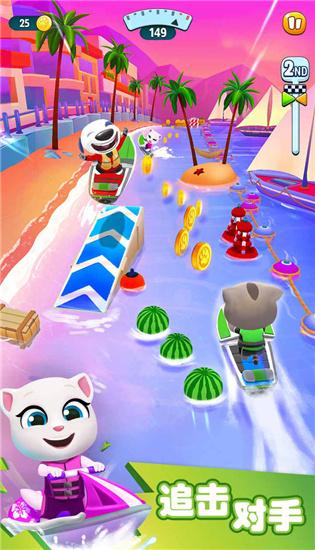 汤姆猫的摩托艇游戏下载安装截图