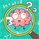 最强大脑3游戏下载安装
