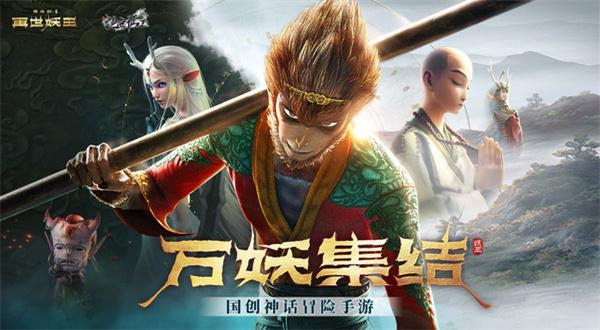 绝世仙王游戏下载截图