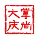 掌尚大庆app官方