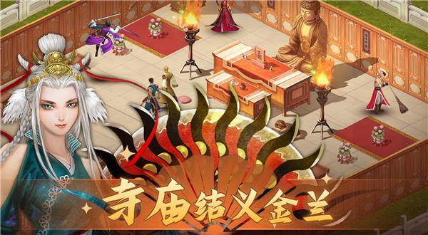 铁血武林2下载免费截图