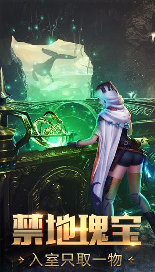 鬼语迷城游戏下载截图