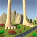 巨人模拟器游戏下载安卓版