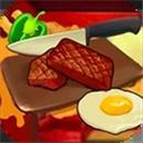 餐厅模拟经营游戏下载