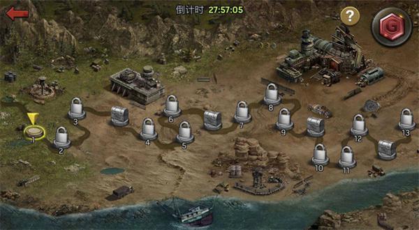 末世军团游戏下载截图