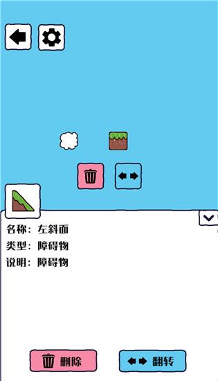 沙盒模拟器游戏下载截图