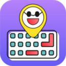 表情包输入法app