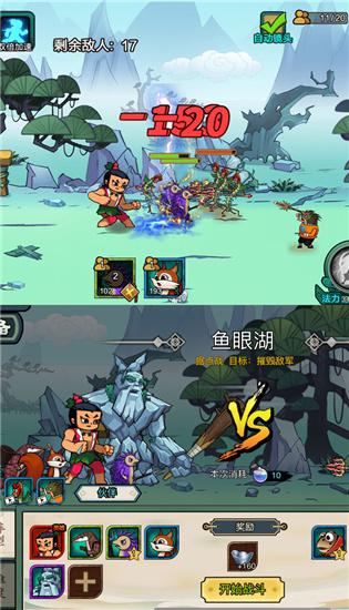 葫芦娃热血战争游戏截图