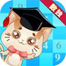 一起学数独app