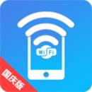八戒WiFi管家app