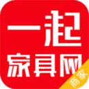 一起家具网商家版app