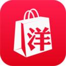 洋码头app下载