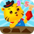 儿童学习教育乐园app