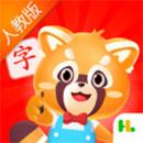 哈啰识字app下载