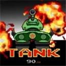 宽立坦克王游戏下载