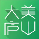 大美庐山app下载