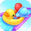 泳池乐园游戏下载