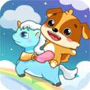 儿童教育小狗乐奇app