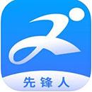 先锋人app