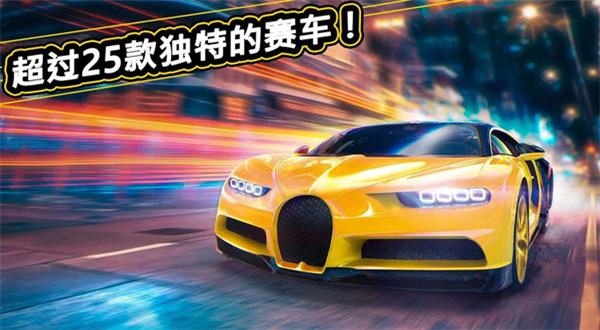 极品疯狂赛车怎么加速?极品疯狂赛车加速攻略