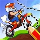 手画摩托车游戏下载