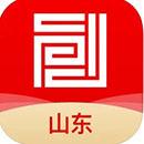 山东职业技能app