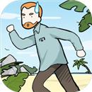 荒岛逃脱游戏下载