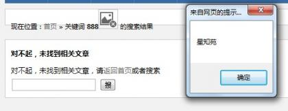 [Bug]emlog使用大曾模版的请注意跨站脚本攻击漏洞