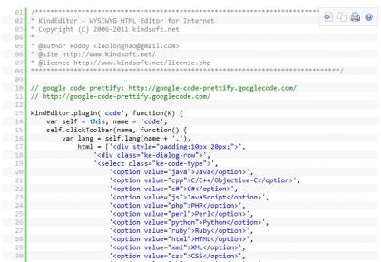 [emlog插件]SyntaxHighlighter代码高亮升级到1.5版本