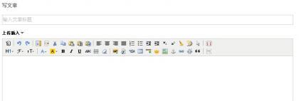 [emlog编辑器]kindeditor for emlog升级到1.9版本