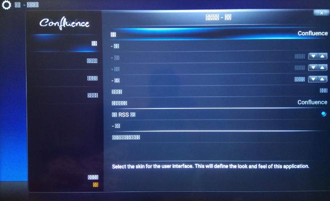 Kodi(XBMC)播放器出现中文乱码的解决方法