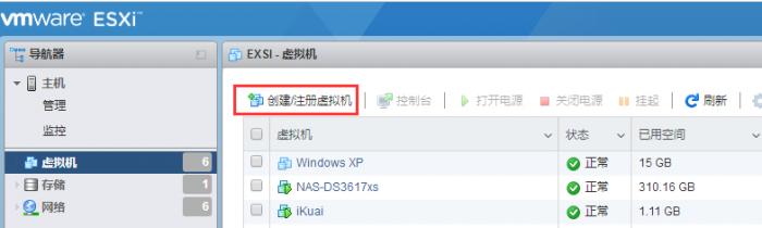 ESXi安装RouterOS