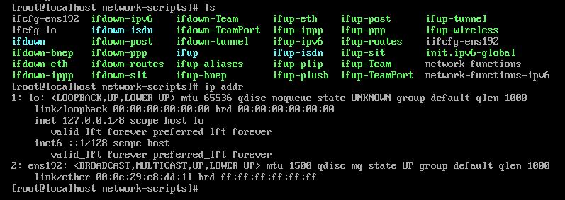 Centos7命令界面设置网络IP地址方法