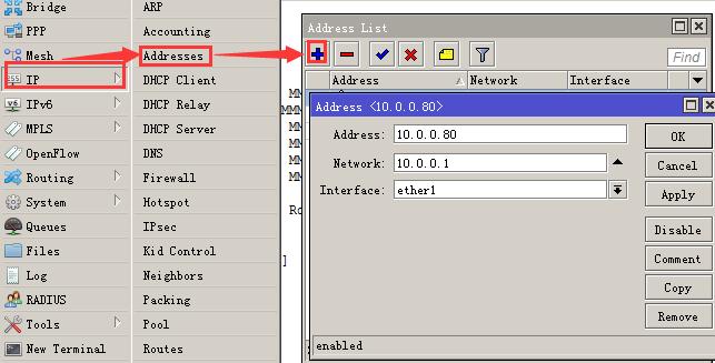 RouterOS固定公网IP上网