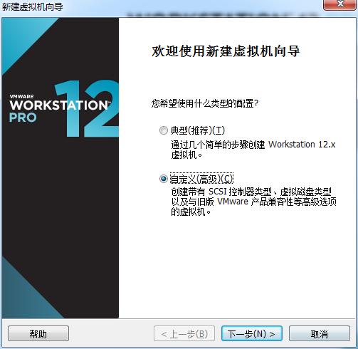 VMware vCenter 6.7 安装和基础配置图文教程